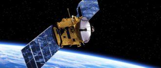 Стоимость запустить спутник в космос