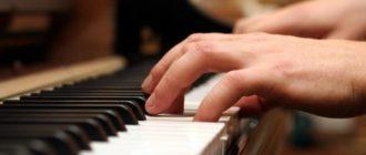 Сколько получат пианисты