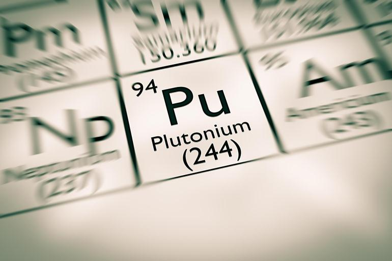 Стоимость плутония