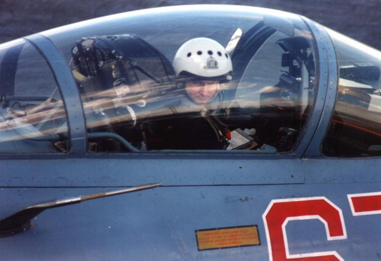 Военный пилот
