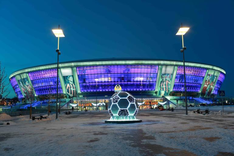 Донбасс-Арена