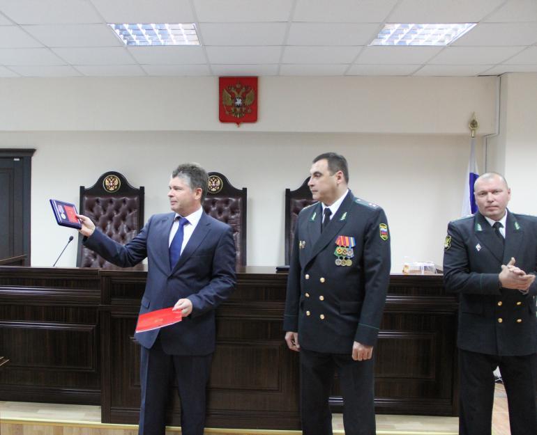 Военный суд