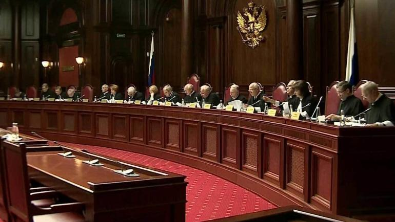 Судья конституционного суда
