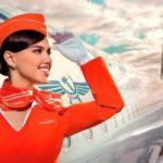 Сколько получают стюардессы
