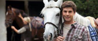 Сколько зарабатывает конюх