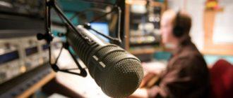 Зарплата ведущего на радио ФМ