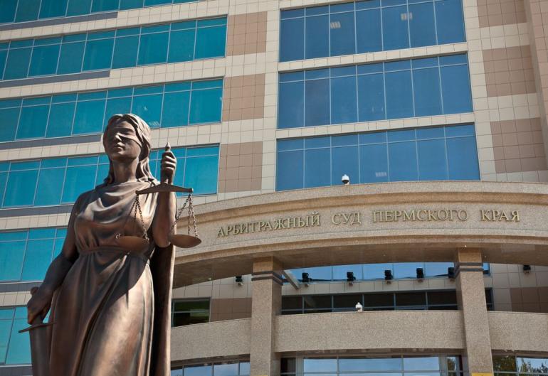 Сколько зарабатывает судья арбитражного суда