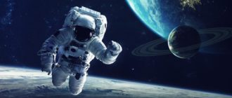 Сколько зарабатывают космонавты