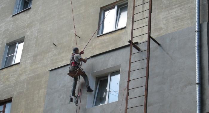 Техника безопасности по высотным работам