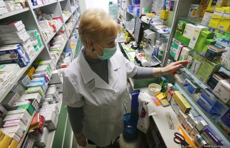 Провизор-фармацевт