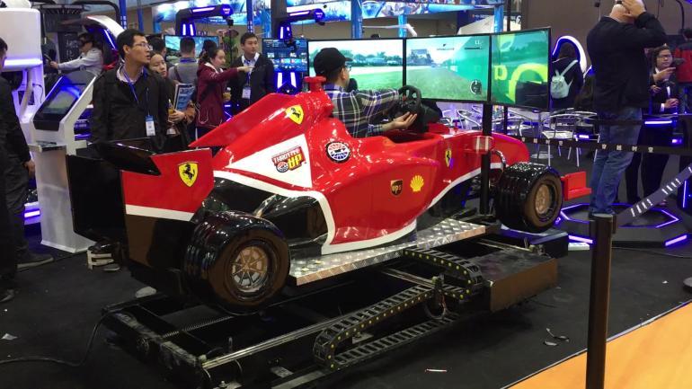 VR F1
