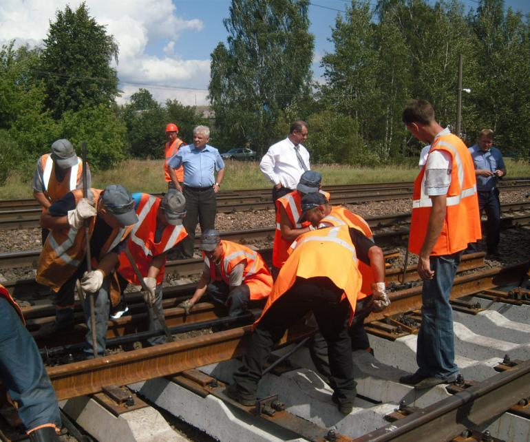 Коллектив железнодорожников