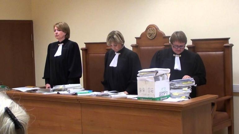 Областной суд