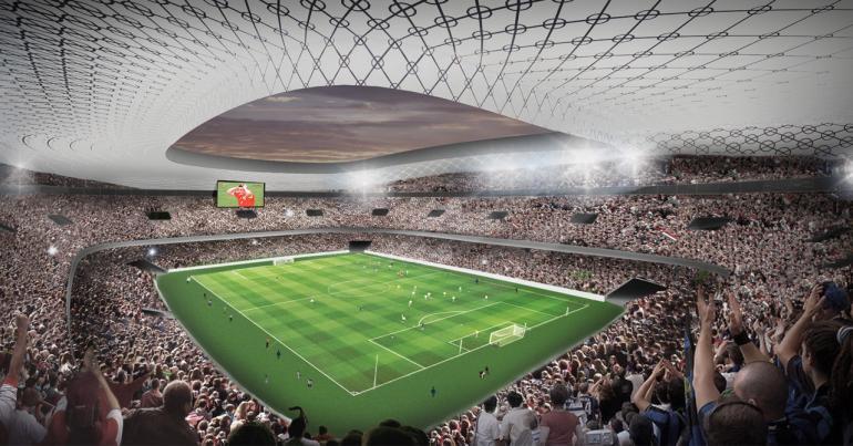 Стадион имени Пушкаша