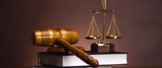 Сколько получает военный судья