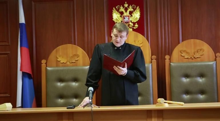 Судья областного суда