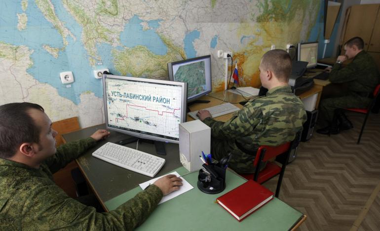 Военные картографы