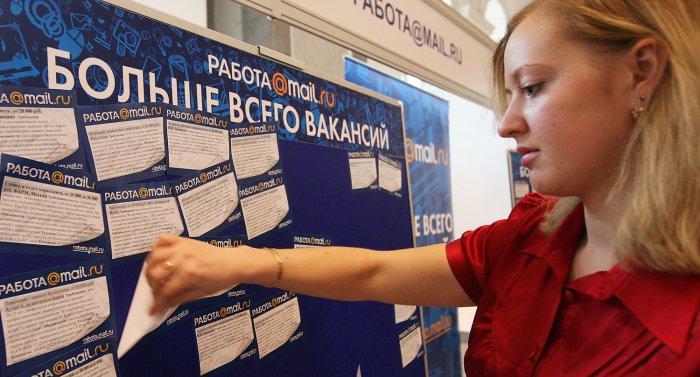 Работа mail ru девушки графическая девушка модель работы системы уз с фиксированным размером заказа