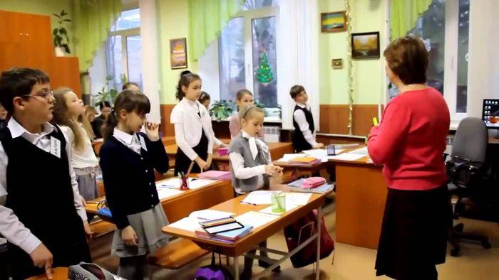 Изображение - Сколько в месяц зарабатывают учителя начальных классов uchit_nach