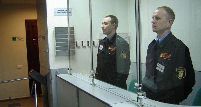 работа охранником в москве для девушек
