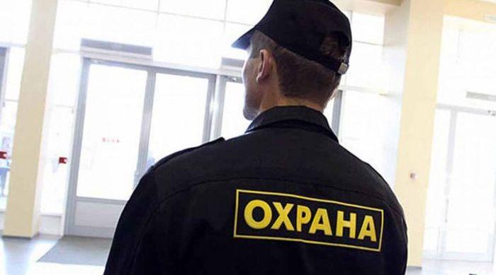 Работа охранником в москве для девушек камера для работы в вебкам